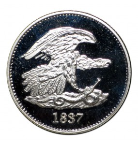 1837 Feuchtwanger Cent Commemorative